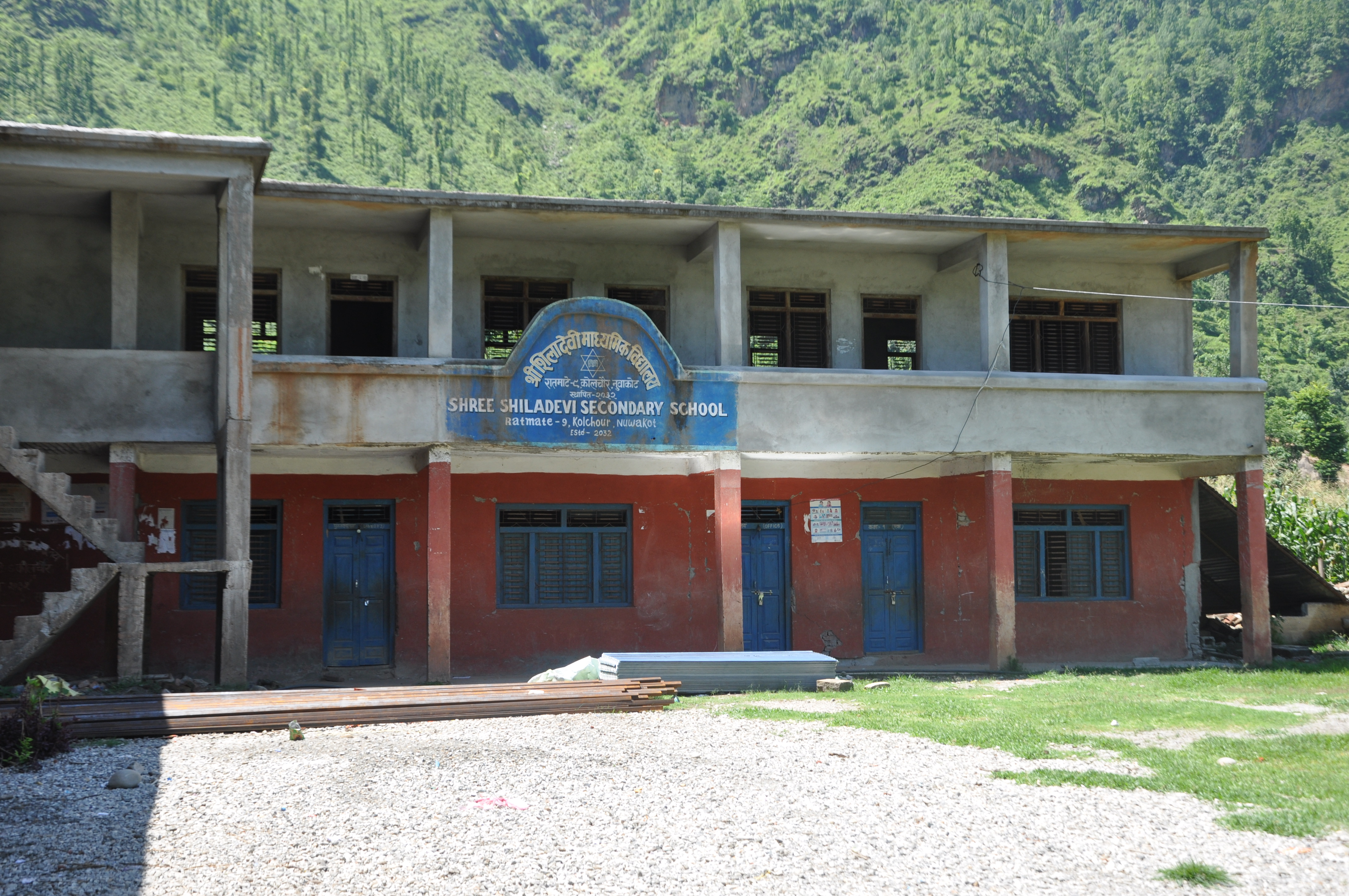 Nuwakot School Repair