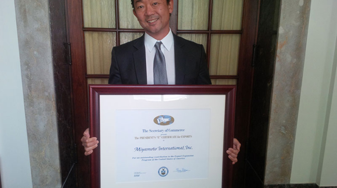 Miyamoto Wins Presidential Award